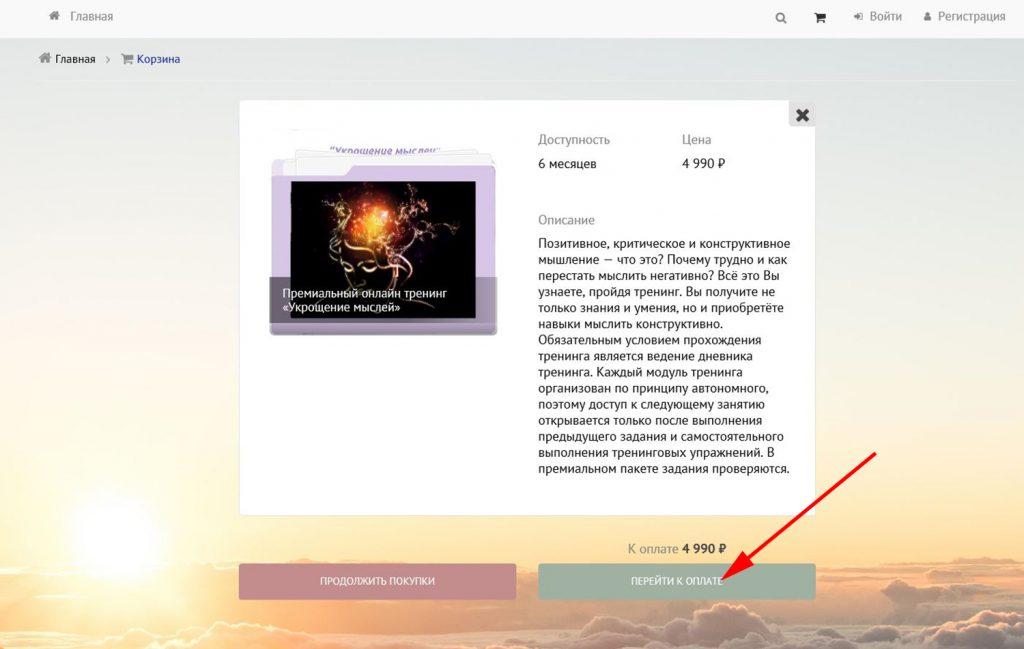 Изображение выглядит как снимок экрана  Автоматически созданное описание